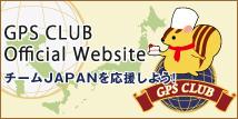 GPS Club