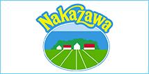 中沢乳業株式会社