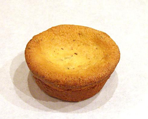 リコッタチーズと松の実のタルト