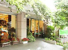 季の葩 砧店 お店の写真