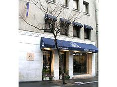 成城アルプス お店の写真