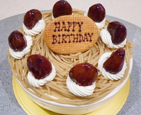 モンブランのお誕生日ケーキ