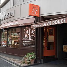 パティスリー ラ・ヴィ・ドゥース お店の写真
