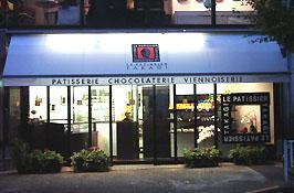 ル ショコラティエ タカギ お店の写真