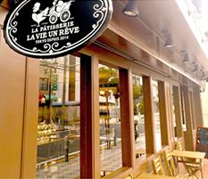 パティスリー ラヴィアンレーヴ お店の写真