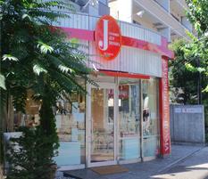 パティシェ ジュン ホンマ お店の写真