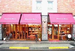 エスプリ・ドゥ・パリ お店の写真