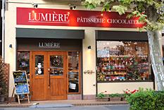 リュミエール お店の写真