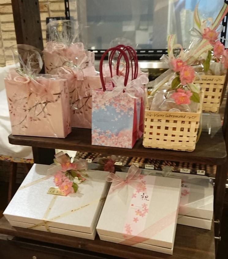 桜デザインのギフトご用意しています!