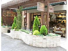 パティスリー ウルソン 府中店 お店の写真