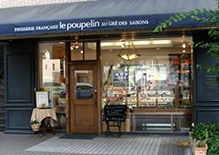 ル・ププラン お店の写真