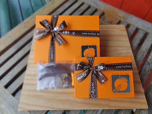 オレンジの皮のチョコレート