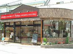 ロートンヌ お店の写真
