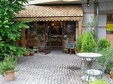 パティスリーレアール お店の写真