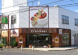 パティスリー フレシュール お店の写真