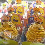 キャラメルとかぼちゃのモンブラン
