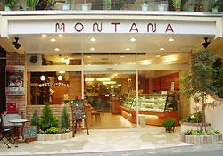 モンタナ お店の写真