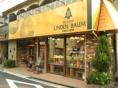 リンデンバウム お店の写真