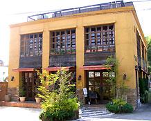 お菓子の家 鎌倉小川軒 お店の写真