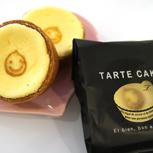 タルトケーキ(チーズ)