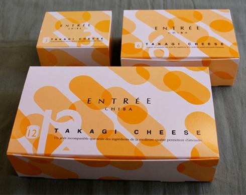 高木チーズ