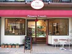 パティスリー ティースイーツ お店の写真