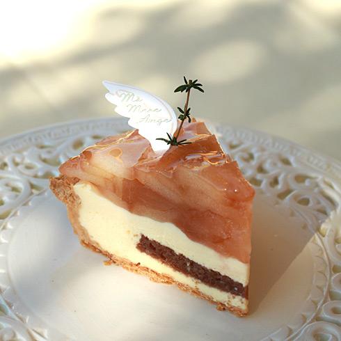 林檎のクリームタルト