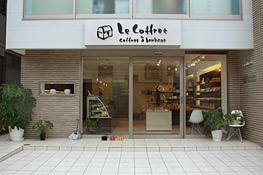 ル コフレ お店の写真