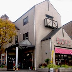 エルメート洋菓子店