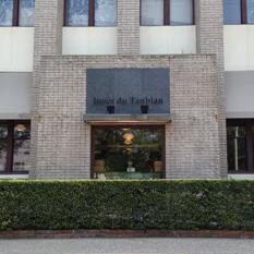タンブラン joure deu Tanblan お店の写真