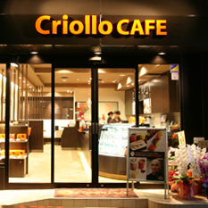 クリオロ・カフェ お店の写真
