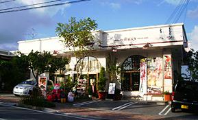 白バラ あわせアニバーサリー店 お店の写真